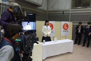 &TOKYO活用事例発表会_2998