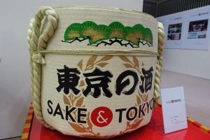 &TOKYO活用事例発表会_4085