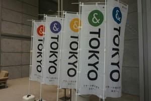 &TOKYO活用事例発表会_7061