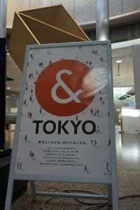 &TOKYO活用事例発表会_760