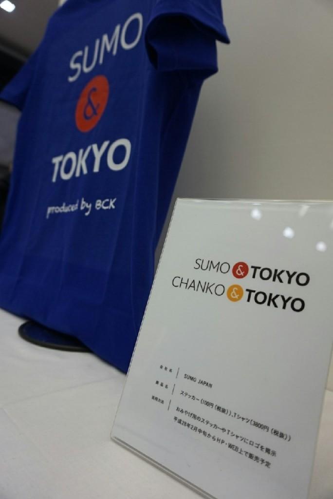 &TOKYO活用事例発表会_9653